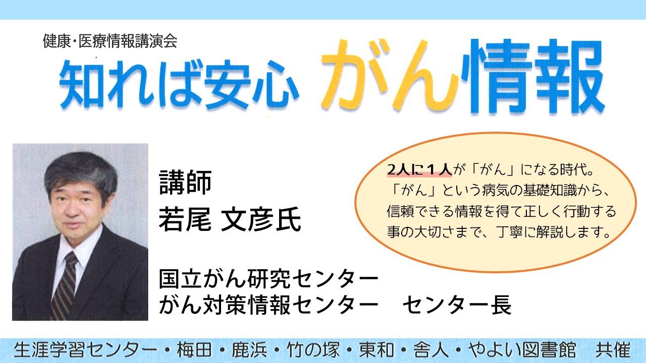 https://www.adachi-shogakucenter.net/ganjyouhou.JPG
