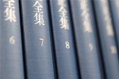 【開催延期】オンライン講座 日本近代文学シリーズ 一目でわかる?! 日本近代文学史A