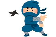 【中止】【4月】忍者体操・修行体験で運動機能を向上!
